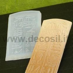 Stampo Disegni Egizi 8 Stele egizia