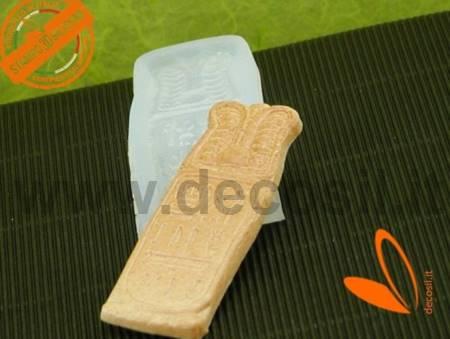 Egyptian Bas relief mold